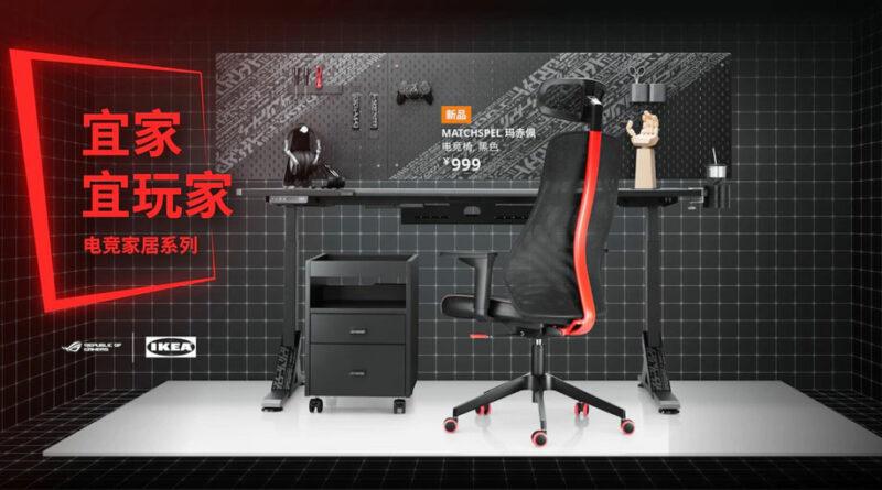 Мебель для геймеров ИКЕА