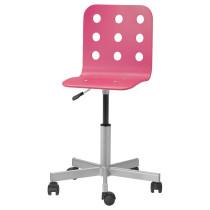Детский стул для письменного стола ЮЛЕС розовый артикуль № 498.845.32 в наличии. Online магазин IKEA Минск. Недорогая доставка и установка.