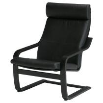 Кресло ПОЭНГ черный артикуль № 098.178.89 в наличии. Интернет сайт IKEA Республика Беларусь. Недорогая доставка и соборка.