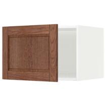 Верхний шкаф на холодильник, морозильник МЕТОД белый артикуль № 090.561.44 в наличии. Интернет магазин IKEA РБ. Недорогая доставка и соборка.
