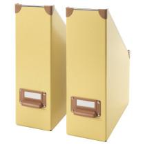 Подставка для журналов ФЬЕЛЛА желтый артикуль № 603.253.22 в наличии. Online каталог IKEA РБ. Быстрая доставка и установка.