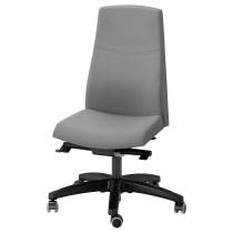 Рабочий стул ВОЛЬМАР серый артикуль № 403.155.69 в наличии. Интернет каталог IKEA Минск. Недорогая доставка и монтаж.