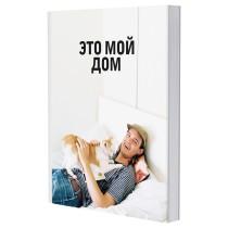 Книга ЭКЕБОЛ артикуль № 603.577.61 в наличии. Online каталог IKEA Минск. Недорогая доставка и соборка.
