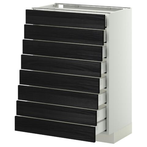 Напольный шкаф 8 фронтальных, 8 низких ящиков МЕТОД / МАКСИМЕРА черный артикуль № 692.344.74 в наличии. Online сайт IKEA РБ. Недорогая доставка и установка.